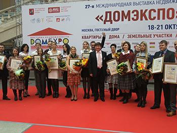 http://grmonp.ru/admin/i/pic/20121019_170354.jpg