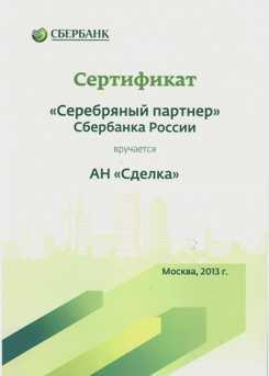 http://www.grmonp.ru/admin/i/pic/20130212_152633.jpg