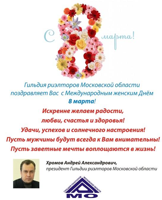 http://www.grmonp.ru/admin/i/pic/20130307_105048.jpg