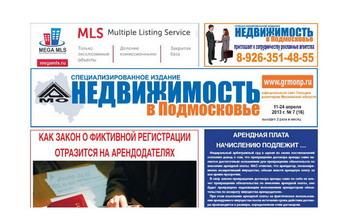 http://grmonp.ru/admin/i/pic/20130411_121710.jpg