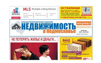 http://grmonp.ru/admin/i/pic/20130516_115202.JPG