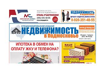 http://grmonp.ru/admin/i/pic/20130802_105238.JPG