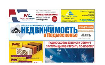 http://grmonp.ru/admin/i/pic/20130814_104154.JPG