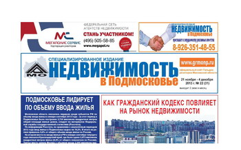 http://grmonp.ru/admin/i/pic/20131122_135719.JPG