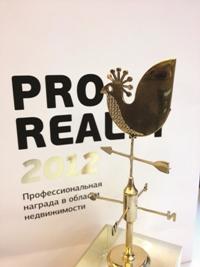 http://grmonp.ru/i/news/10213_145711.jpg