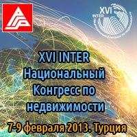 http://grmonp.ru/i/news/110213_172327.jpg