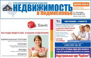 http://www.grmo.su/i/news/111012_134517.jpg