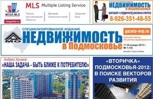 http://grmonp.ru/i/news/210113_153234.jpg