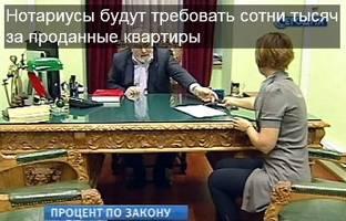 http://grmonp.ru/i/news/231012_143442.jpg