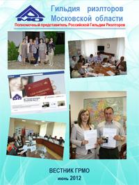 http://grmonp.ru/i/news/250712_123548.jpg