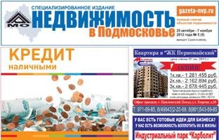http://grmonp.ru/i/news/251012_135514.jpg