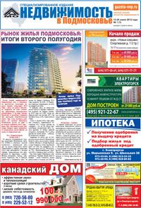 http://grmonp.ru/i/news/260712_145640.jpg