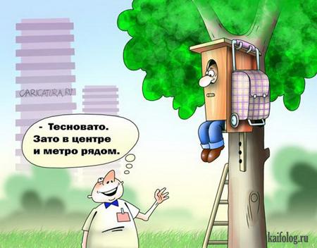 http://grmonp.ru/uploads/images/aa/1384402712_027_1.jpg