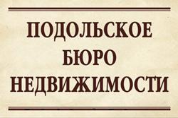 [company/Бюро.jpg]