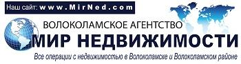 [company/Логотипмирнедв.jpg]