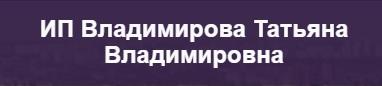 [company/vladimirova_091120.jpg]