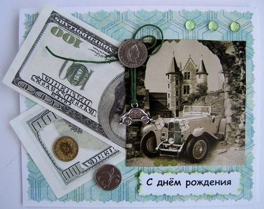 http://grmonp.ru/uploads/images/pozdravleniya/krasivaja_otkritka_svoimi_rukami_na_den_rozhdenija-4.jpg